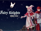 유쾌한 퍼즐 RPG 'Fairy Knights'