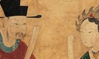 세기의로맨스 고려공민왕과순정왕후(노국대장공주)