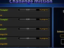 [Challenge Mission Event Notice]