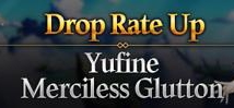 Yufine & Merciless Glutton Drop Rate Up