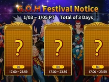 【Event】G.O.H Happy New Year Summon Festival Event