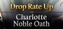 Charlotte & Noble Oath Drop Rate Up!