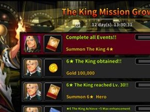 【Event】Growth Mission Event Notice