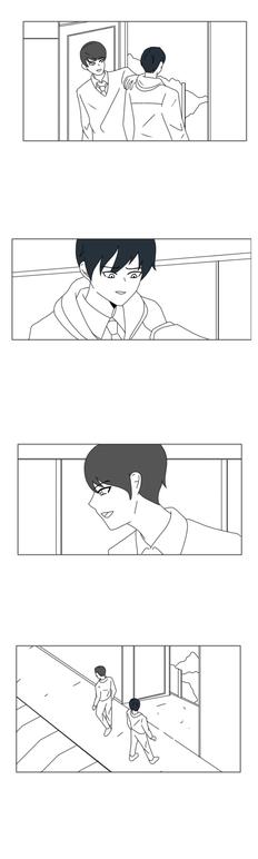 대사없는 만화 4