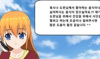 성준이의 봄 로맨스 24화