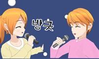 성준이의 봄 로맨스 22화 아름다운 노래