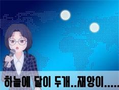 사연툰 마감 안하고 대충 만든 만화