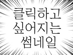 투니투니 요정요정