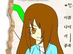 [명부등록 및 이벤트 참여] 불과 물의 마법사 소녀