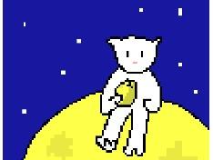 달을 먹는 고양이
