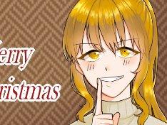 좀 이르지만 메리 크리스마스!